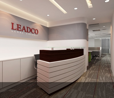Leadco Office